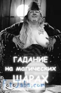 fotozhaba-miting-protiv-voini (28)