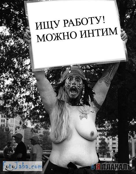 fotozhaba-miting-protiv-voini (33)