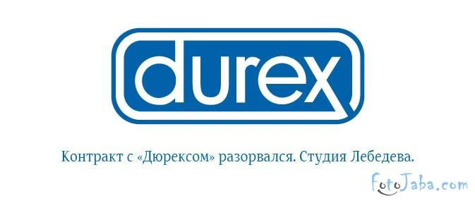 ФотоЖаба - Студия Лебедева расторгает контракты (18 фото)