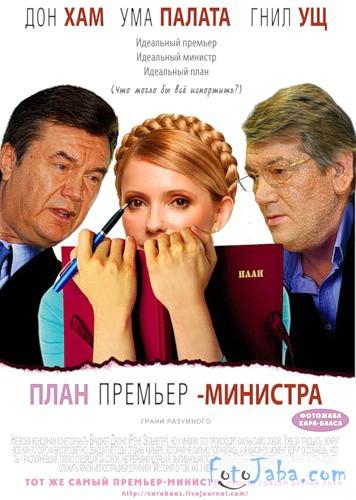 fotojaba_plakaty_i_postery_filmov (14)
