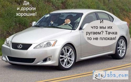 fotojaba_putin_lada_kalina (15)