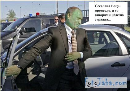 fotojaba_putin_lada_kalina (19)