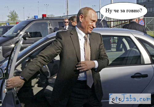 fotojaba_putin_lada_kalina (22)