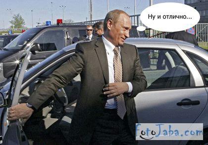 fotojaba_putin_lada_kalina (25)