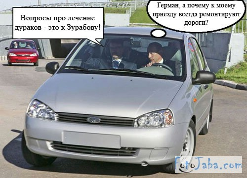fotojaba_putin_lada_kalina (31)