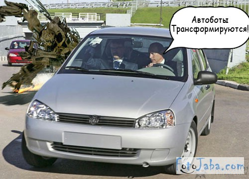 fotojaba_putin_lada_kalina (37)