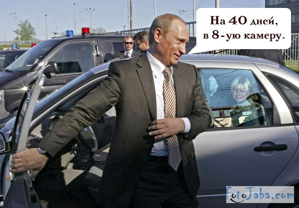 fotojaba_putin_lada_kalina (39)