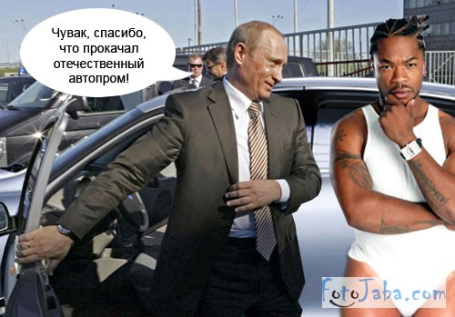 fotojaba_putin_lada_kalina (4)