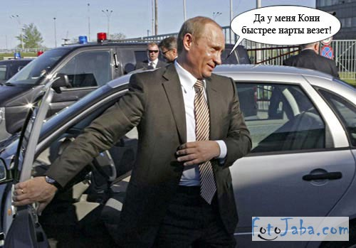 fotojaba_putin_lada_kalina (42)