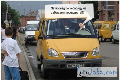 fotojaba_putin_lada_kalina (6)