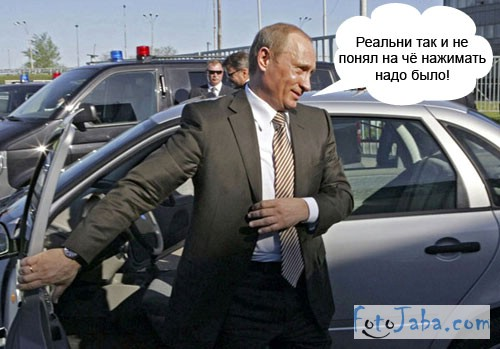 fotojaba_putin_lada_kalina (8)