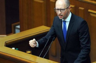 ФотоЖаба - Яценюк в парламенте Украины фото