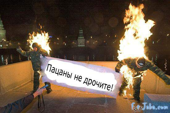 FotoJaba.com