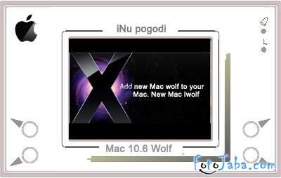 ФотоЖаба - игра Волк и яйца фото - 10