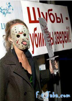 ФотоЖаба на Ксению Собчак с плакатом - фото 6