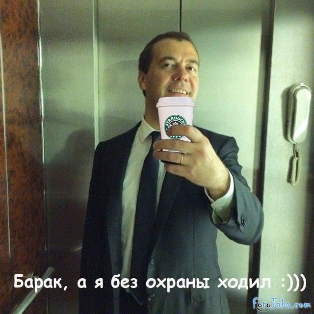 Fotojaba